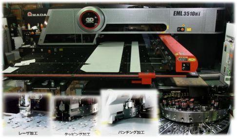 FO-3015NT(レーザー加工機)